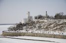 Утес, памятник Муравьеву-Амурскому